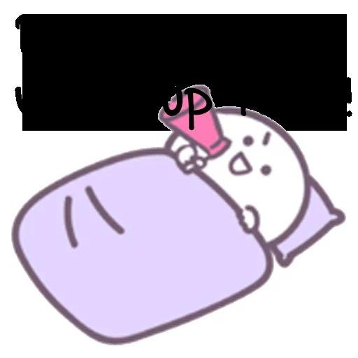 BBY No Sleep SG - Sticker 19
