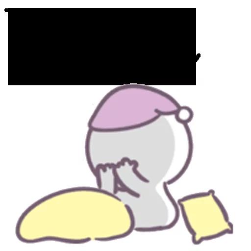 BBY No Sleep SG - Sticker 8