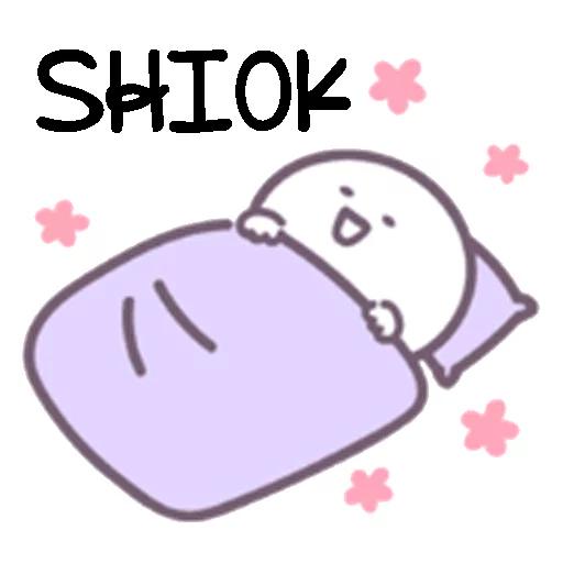 BBY No Sleep SG - Sticker 17