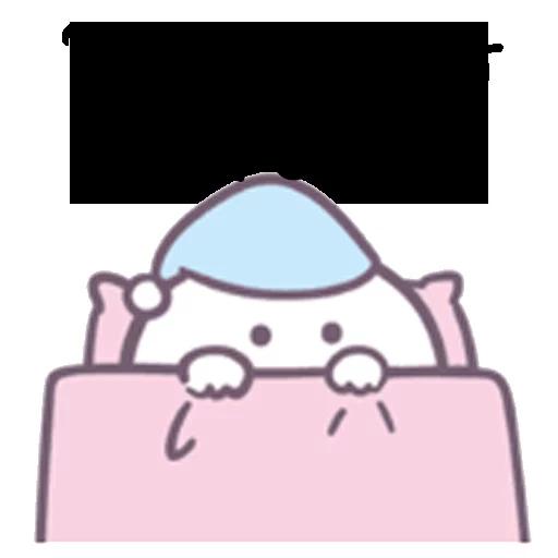 BBY No Sleep SG - Sticker 15