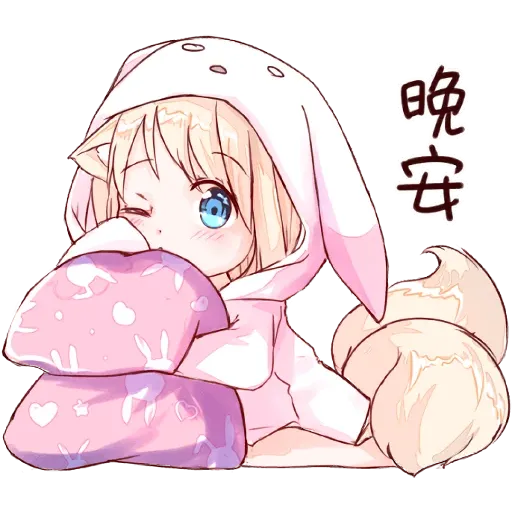 nekomimi-mia - Sticker 19