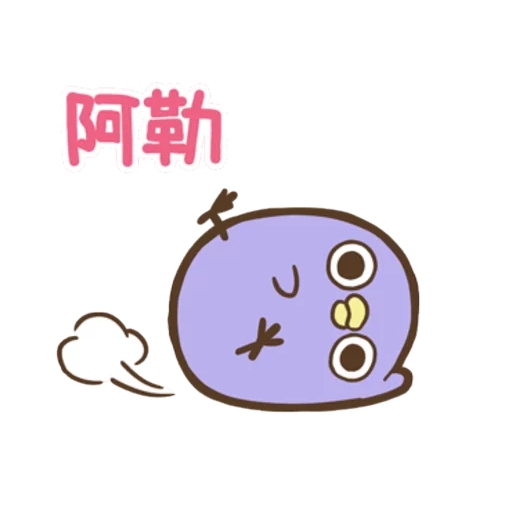 """懶得""""鳥""""你 (無骨雞用)(1) - Sticker 14"""