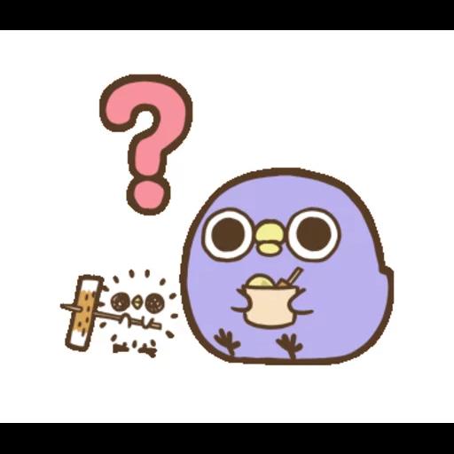 """懶得""""鳥""""你 (無骨雞用)(1) - Sticker 3"""