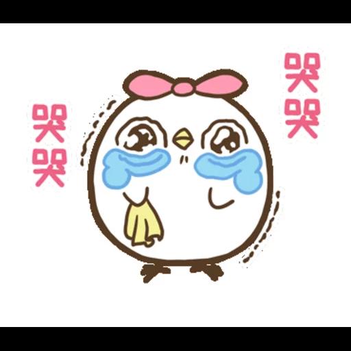 """懶得""""鳥""""你 (無骨雞用)(1) - Sticker 9"""