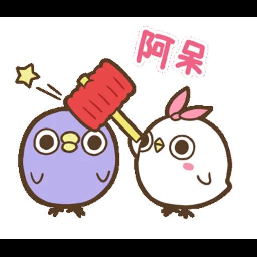 """懶得""""鳥""""你 (無骨雞用)(1) - Sticker 13"""