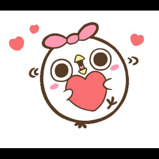 """懶得""""鳥""""你 (無骨雞用)(1) - Sticker 5"""