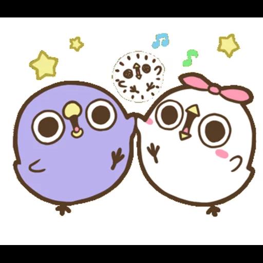 """懶得""""鳥""""你 (無骨雞用)(1) - Sticker 2"""