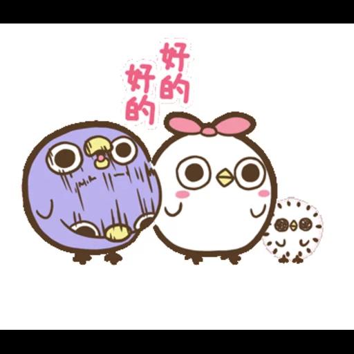 """懶得""""鳥""""你 (無骨雞用)(1) - Sticker 15"""