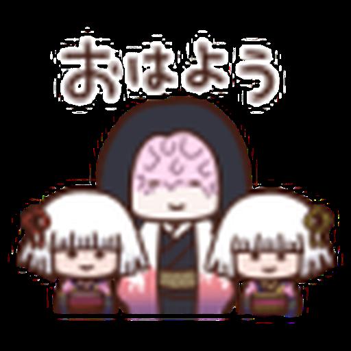 鬼滅 kanahei style 02 - Sticker 12