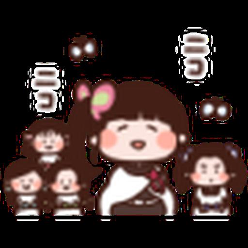 鬼滅 kanahei style 02 - Sticker 10