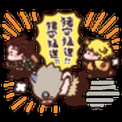 鬼滅 kanahei style 02 - Sticker 17