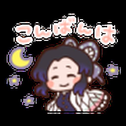 鬼滅 kanahei style 02 - Sticker 14