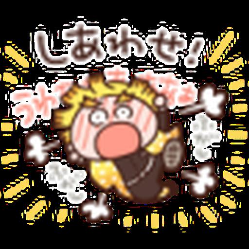 鬼滅 kanahei style 02 - Sticker 13