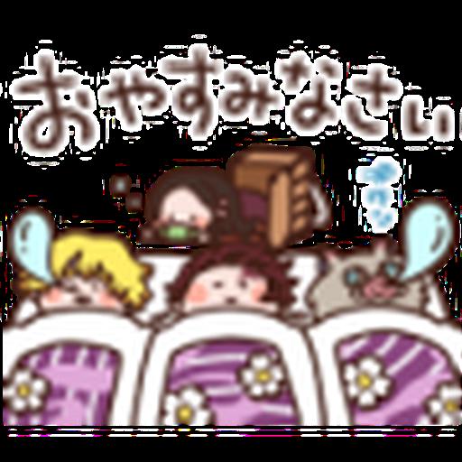 鬼滅 kanahei style 02 - Sticker 6