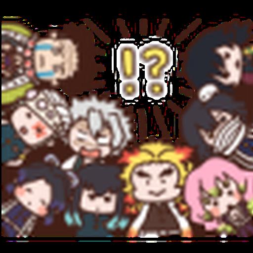 鬼滅 kanahei style 02 - Sticker 3
