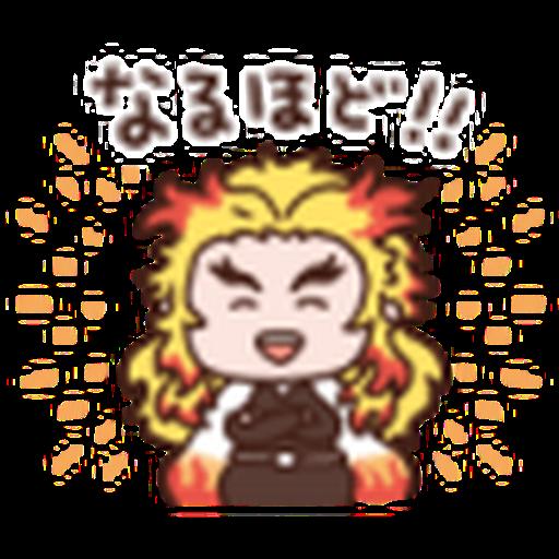 鬼滅 kanahei style 02 - Sticker 9