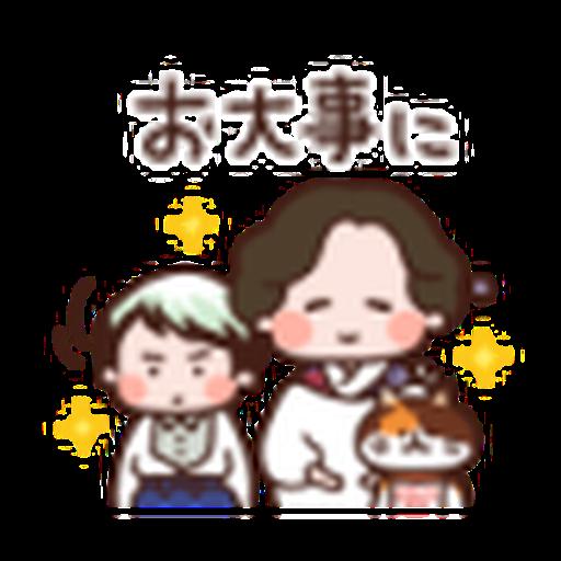 鬼滅 kanahei style 02 - Sticker 15