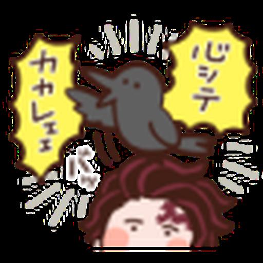 鬼滅 kanahei style 02 - Sticker 20