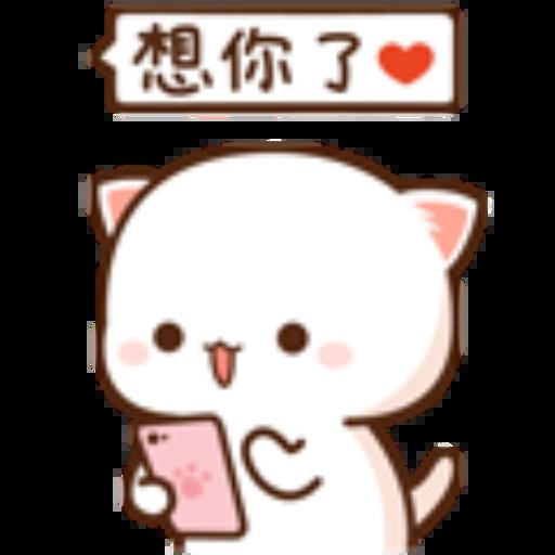 ???09 - Sticker 24