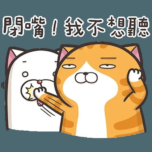 cats - Sticker 12