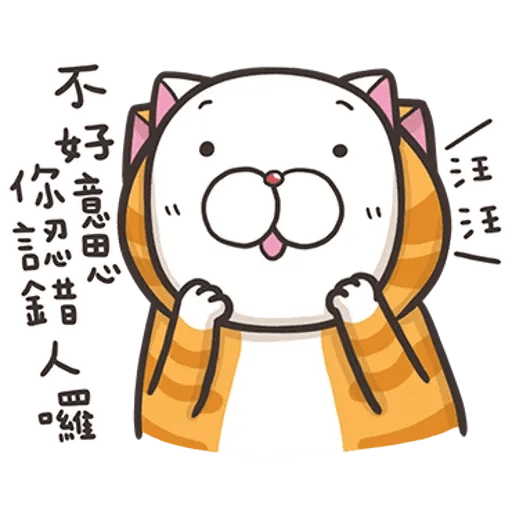 cats - Sticker 2