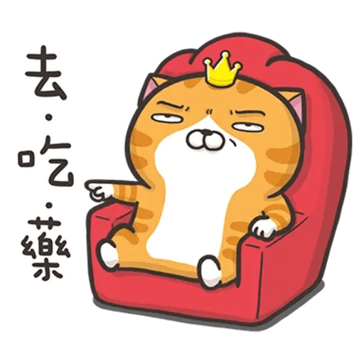 cats - Sticker 5