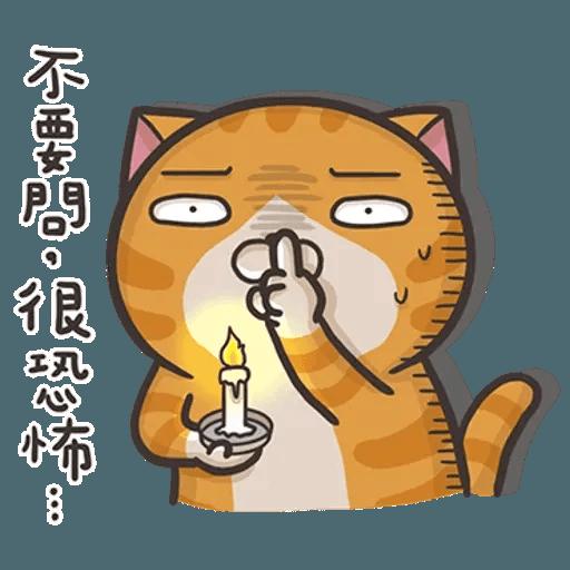 cats - Sticker 6