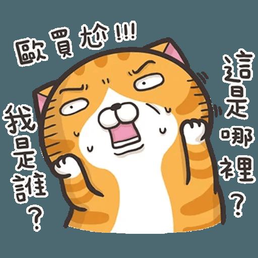 cats - Sticker 8