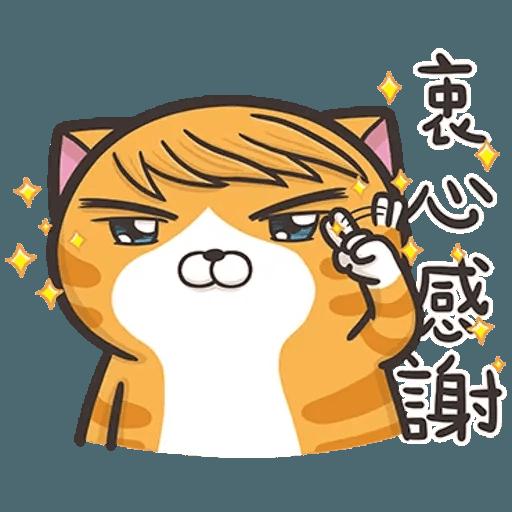 cats - Sticker 11