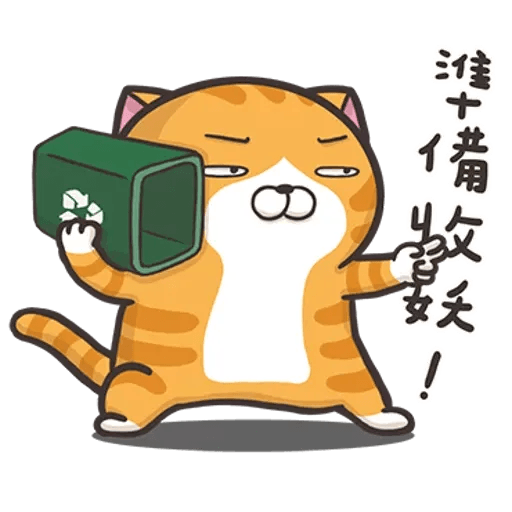 cats - Sticker 13