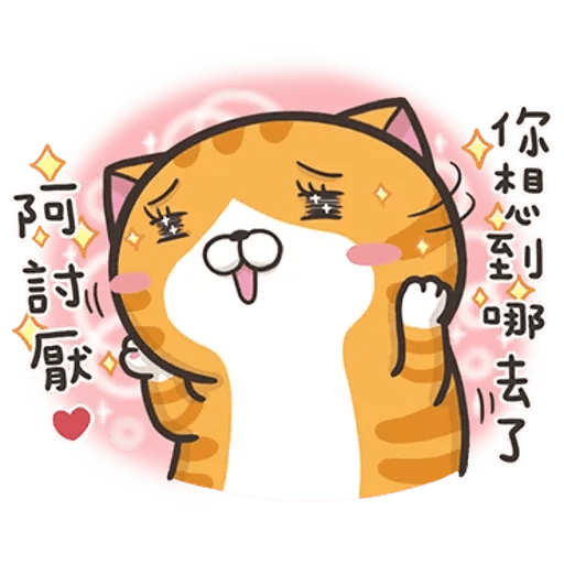 cats - Sticker 4