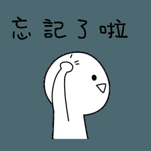 Bye - Sticker 24