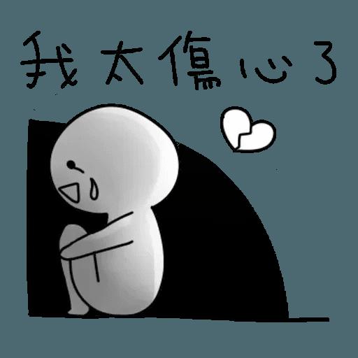 Bye - Sticker 17