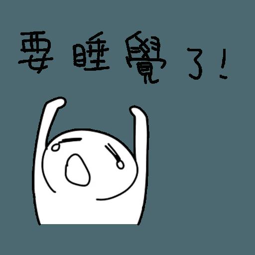 Bye - Sticker 8