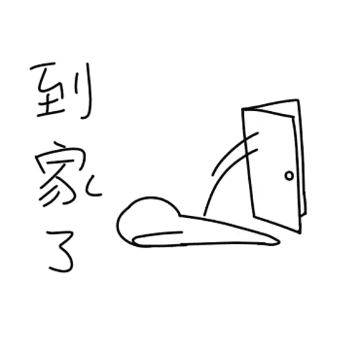 Bye - Sticker 11
