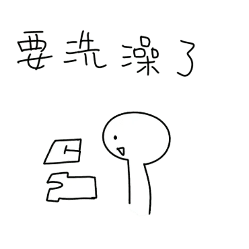 Bye - Sticker 9