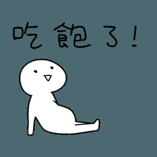Bye - Sticker 6