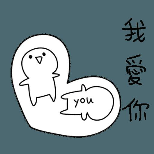 Bye - Sticker 14