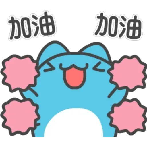 Capooo - Sticker 17