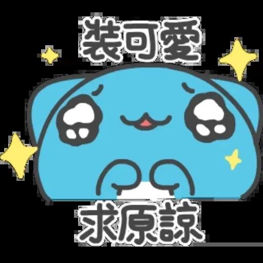 Capooo - Sticker 14