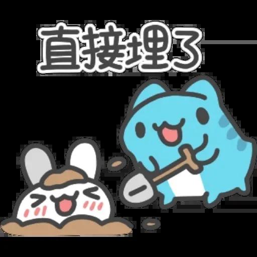 Capooo - Sticker 26