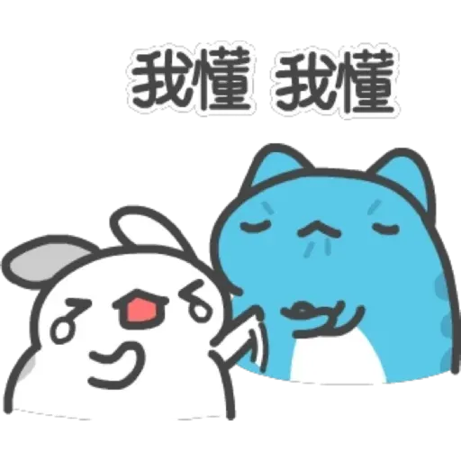 Capooo - Sticker 18
