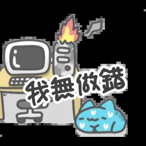 Capooo - Sticker 23