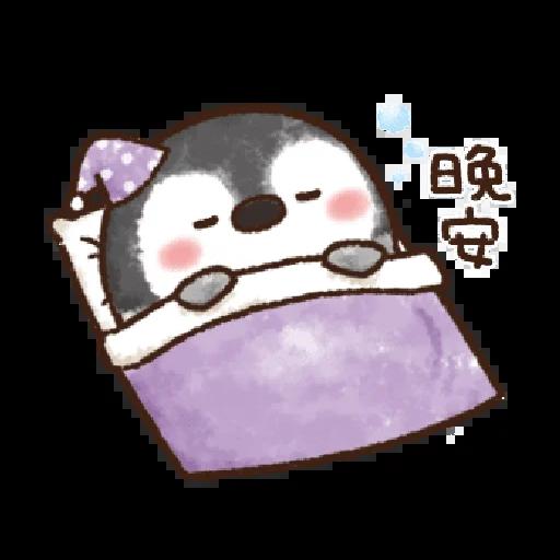 粉彩企鵝 - Sticker 10