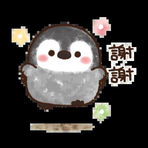 粉彩企鵝 - Sticker 4