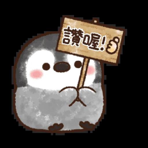 粉彩企鵝 - Sticker 14