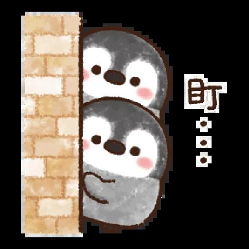粉彩企鵝 - Sticker 12