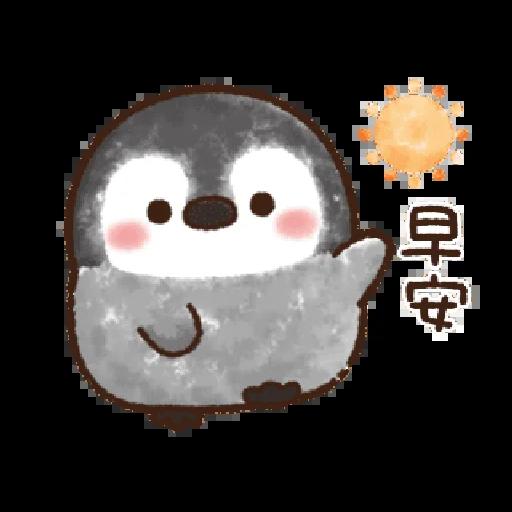 粉彩企鵝 - Tray Sticker