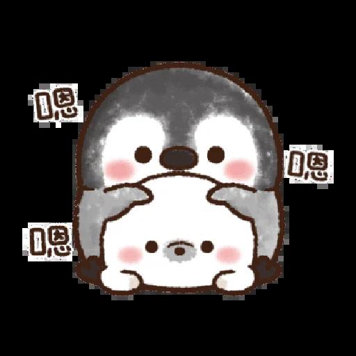 粉彩企鵝 - Sticker 9