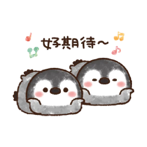 粉彩企鵝 - Sticker 16